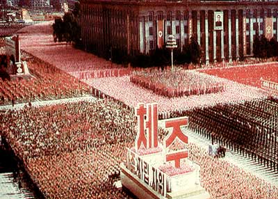 Corea del Norte ejercito