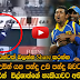 Dilshan Amazing Catch 2005 a Sports & Extreme