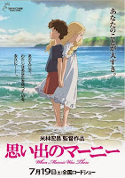 When Marnie Was There (2014) online y gratis