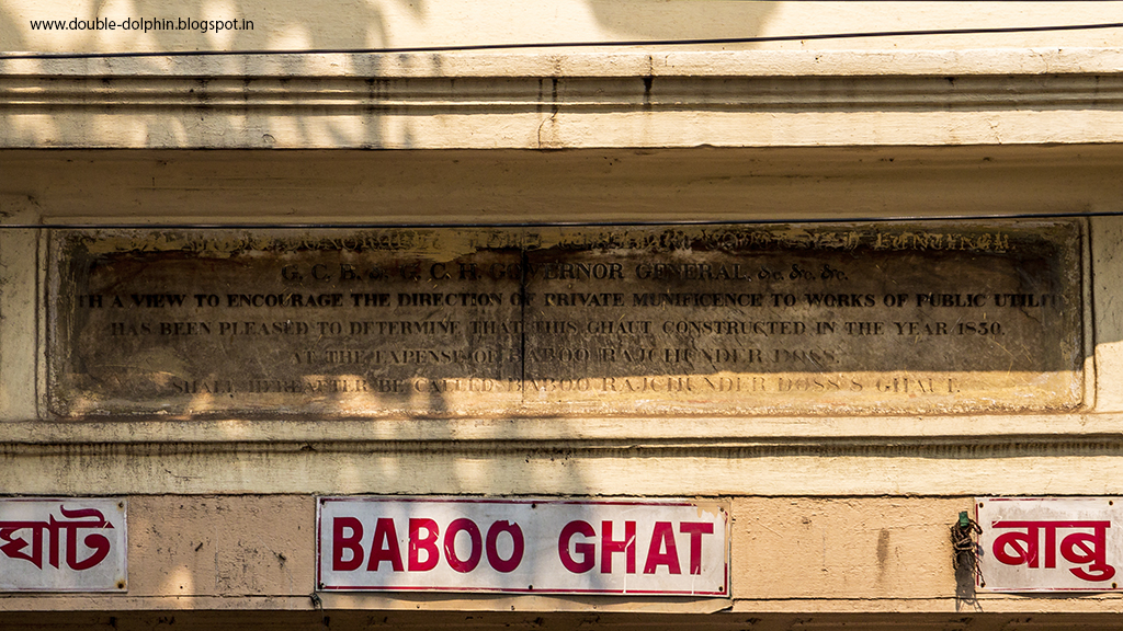 The Concrete Paparazzi: Babughat, Strand Road