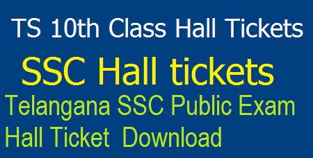TS 10th Class 2018 Hall Tickets @ bse.telangana.gov.in – Download Telangana SSC Public Examination Hall Ticket March 2018