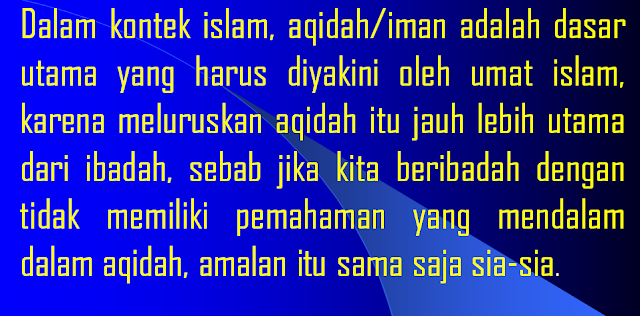 Pentingnya Memahami Konsep Aqidah dalam Islam