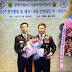 광명경찰서 자율방범연합대장 이·취임식