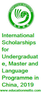 International Scholarships in China, Scholarship, International, China, Under-Graduate, Post-Graduate, Language, Catholic University, Description, Eligibility Criteria, Method of Applying,