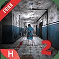 ikon Horror Hospital 2