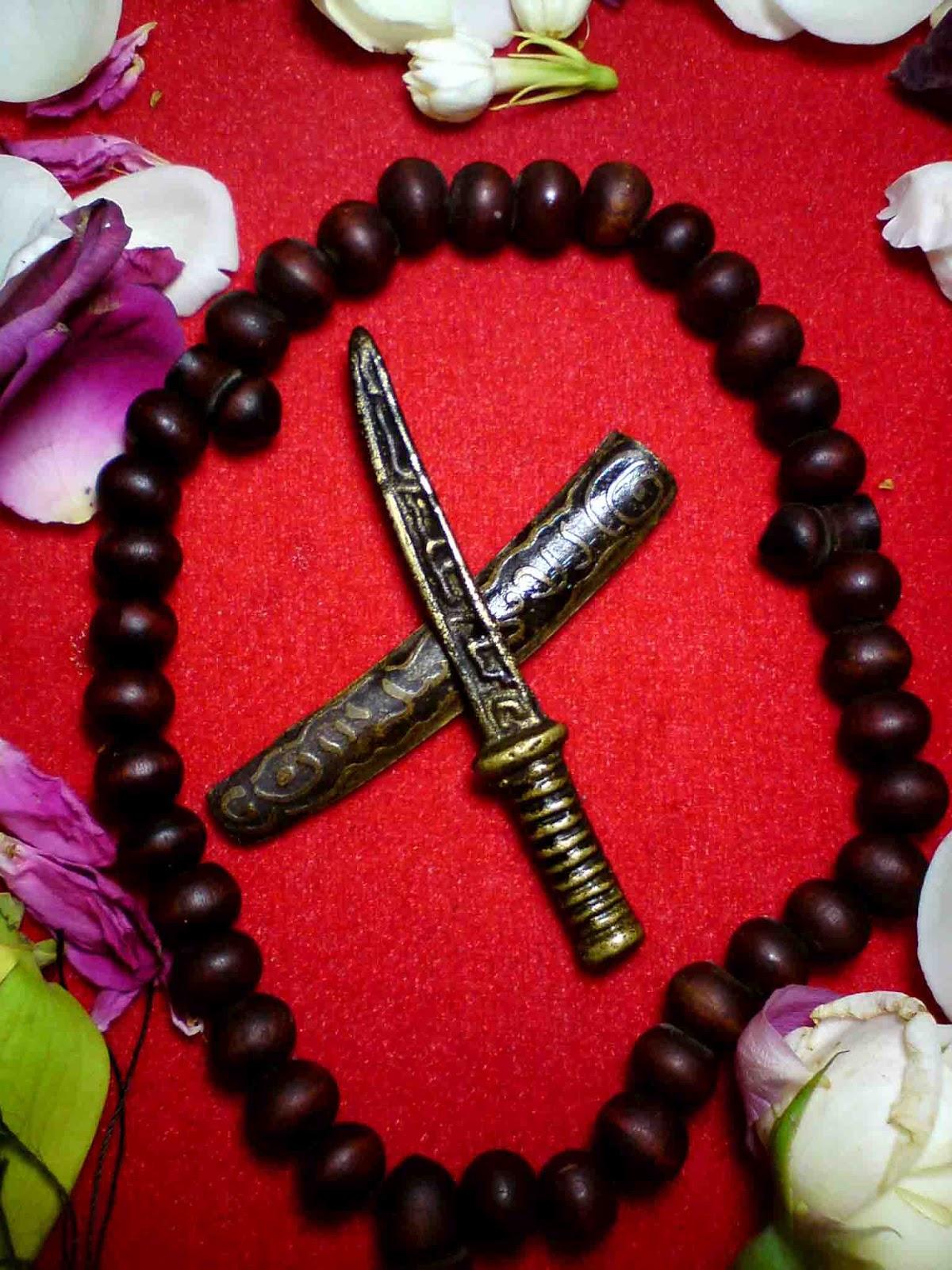 Pedang Berajah ~ PUSAKA GUNUNG JATI