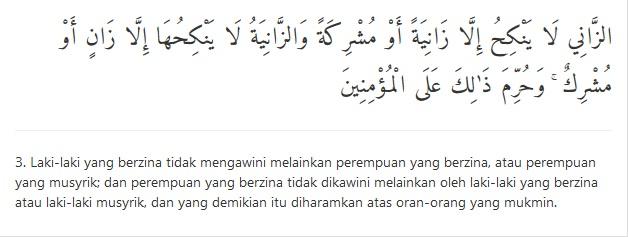 an nurayat ayat 3