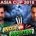 भारत की पाकिस्तान पर 9 विकेट से जीत, शिखर मैन ऑफ़ द मैच