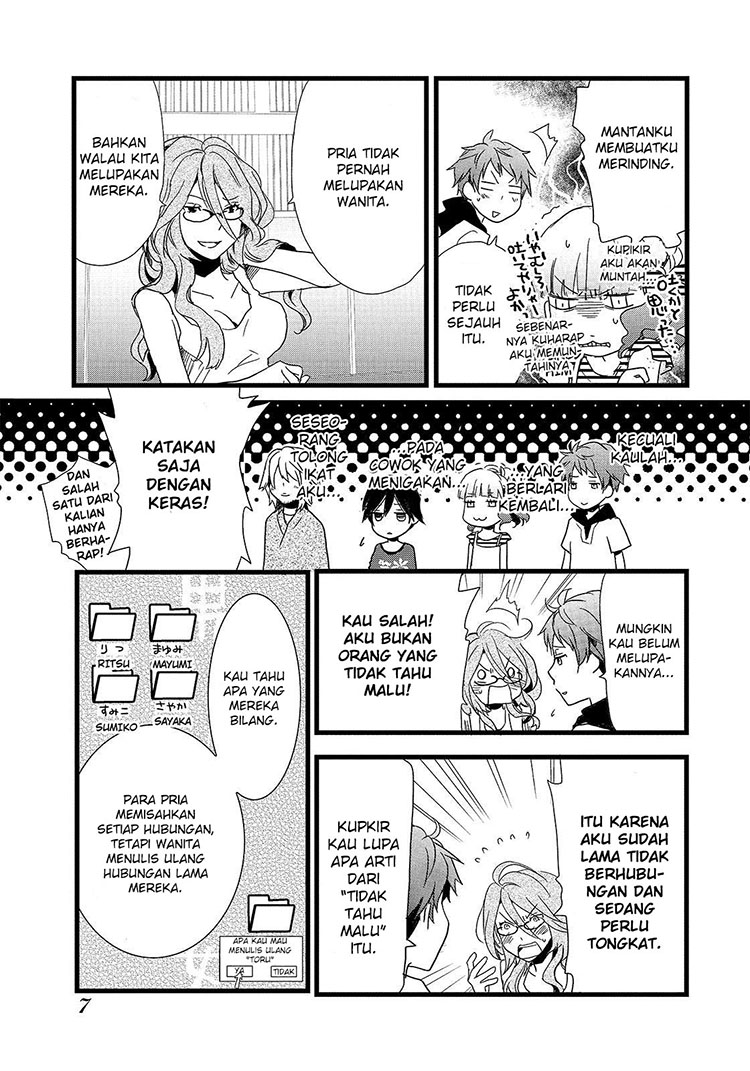 Bokura wa Minna Kawaisou Chapter 12-6