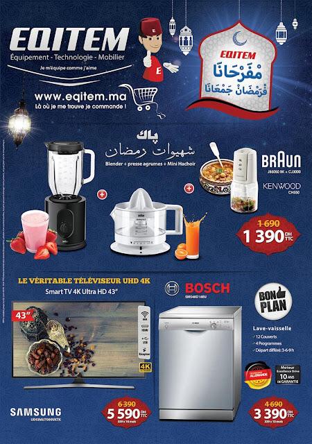 catalogue eqitem ramadan 2018