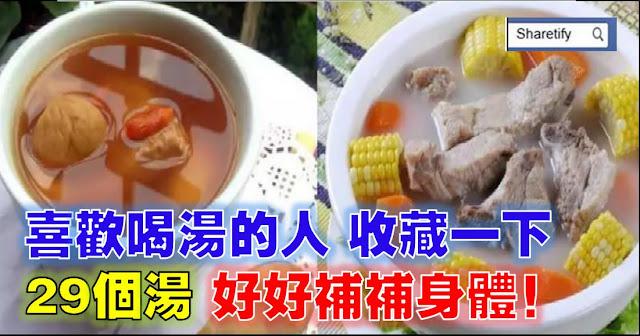 http://www.sharetify.com/2016/08/29.html