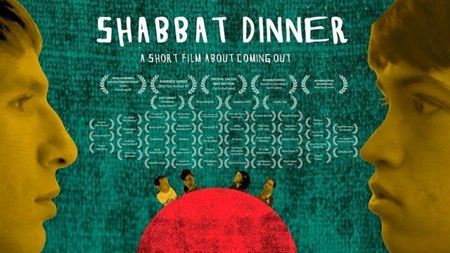 Shabbat Dinner, 2