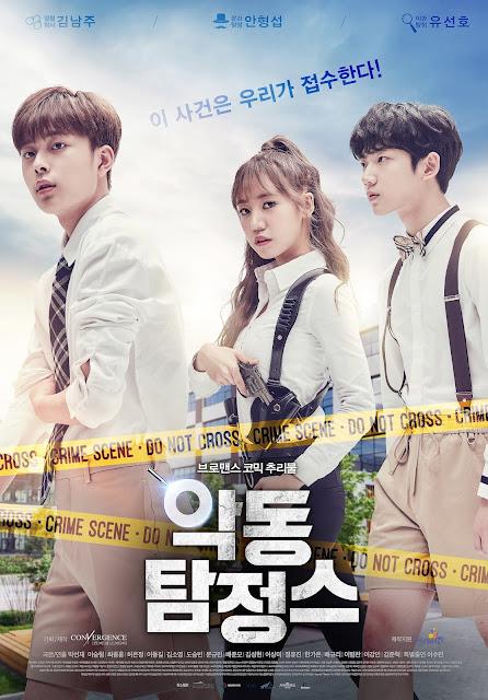 Web Drama Korea Devil Inspector Subtitle Indonesia