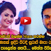 The super actress Ruwangi Ratnayake See Here she describes the incident at the time of filming tele drama