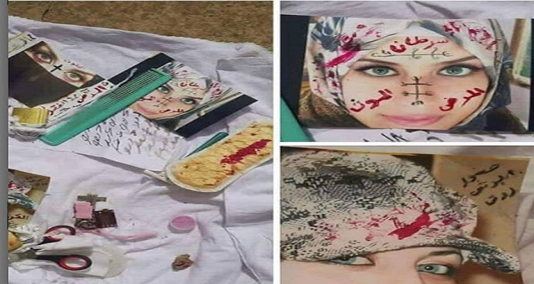 شاهد ماذا حصل لفتاة عثروا على صورتها مدفونة في مقبرة و بجانبها طلاسم