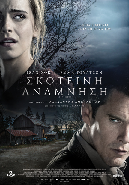 Regression (2015) ταινιες online seires oipeirates greek subs