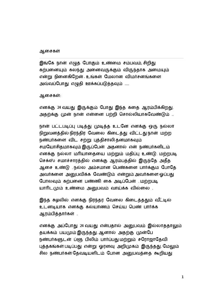 Pdf tamil madhura novels