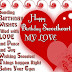 Romantic Love Birthday Messages For Boyfriend