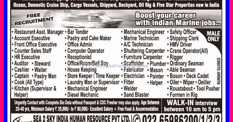 Free Recruitment For Cruise Ship - Gulf Jobs for Malayalees