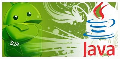شرح كيفية تشغيل العاب وبرامج الجافا علي الاندرويد وتحويلها من JAR الي APK