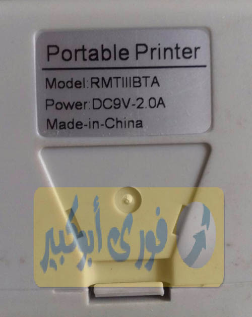 طابعة بلوتوث SP-RMTIIIBTA تعمل على تطبيق فوري اندرويد
