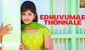 Mapla Singam – Edhuvumae Thonnale Video | Vimal, Anjali