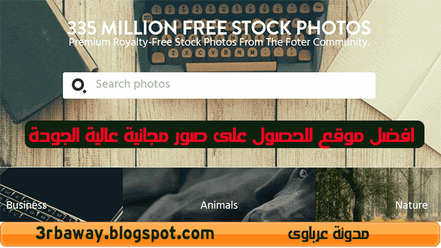 335 Million Free Stock Photos