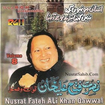 Assan Muhon Kujh Nahi Kehna Lyrics Nusrat Fateh Ali Khan [NusrtaSahib.Com]