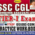 GENERAL KNOWLEDGE FOR COMPETITIVE EXAM.  (SCIENCE)