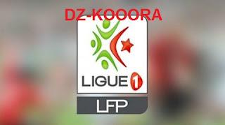 نتائج وجدول ترتيب الجولة السادسة والعشرون 26 الدوري الجزائري المحترف الأول 2016-2017