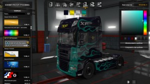 Repaintable Skin for DAF XF 105 v.5.6