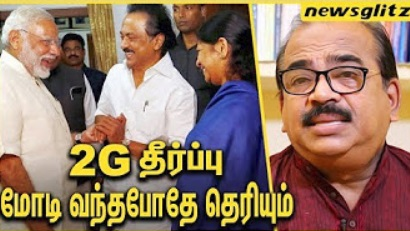 Nanjil Sampath on 2G Spectrum Case | Kanimozhi Release