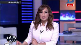برنامج كلام تانى حلقة الخميس 16-2-2017 مع رشا نبيل