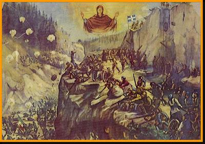 Αποτέλεσμα εικόνας για Εμφανίσεις της Παναγίας στα ελληνικά στρατεύματα