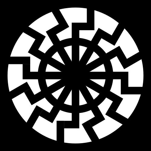 Real Rune Magick The Sonnenrad
