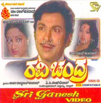Kannada midida hrudayagalu film songs download.
