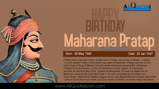 English-Maharana-Pratap-Birthday-English-quotes-Whatsapp-images-Facebook-pictures-wallpapers-photos-greetings-Thought-Sayings-free