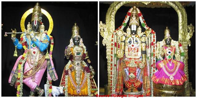 Pandurangan Temple  2