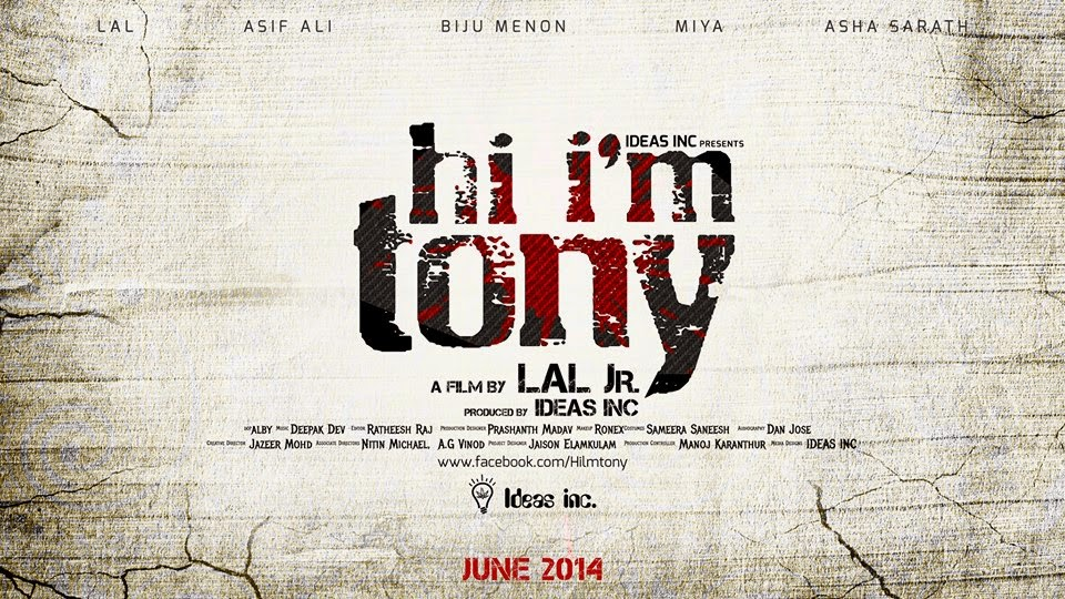 Lal Jr. announced his next Malayalam movie 'Hi I'm Tony'
