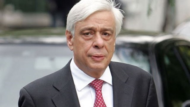 Π.. Παυλόπουλος: Αυτονόητο δικαίωμα της Ελλάδας να θωρακίζει τα Δωδεκάνησα αμυντικά εναντίον κάθε επιβουλής