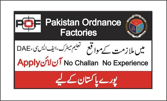 Pakistan Ordnance Factories Jobs 2021 Apply Online