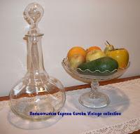 http://www.eurekavintage.blogspot.gr/2012/11/blog-post.html