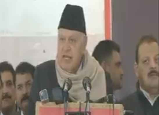 फारूक अब्दुल्ला बोला, पाकिस्तान के पास एटम बम है, हमको मार देंगे, उनको दे दो Po कश्मीर