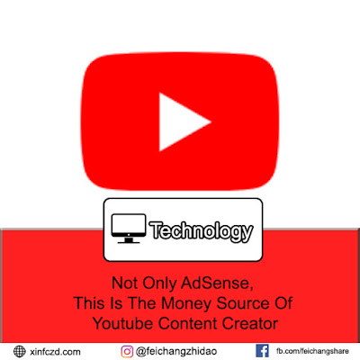 Not Only AdSense, This Is The Money Source Of Youtube Content Creator