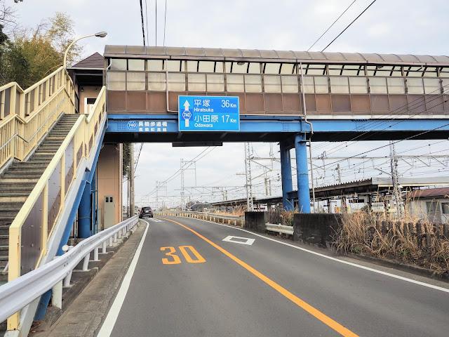 県道740号