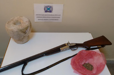 Συνελήφθη 60χρονος στα Γιαννιτσά για κατοχή αρχαίου αντικειμένου και φυτών κάνναβης