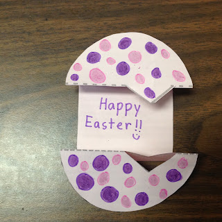 http://www.sundayschoolkids.com/activities-lent-easter/1-cracked-egg-instructions.htm