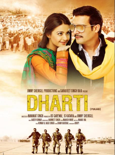 download full free punjabi movies