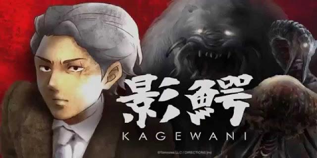 Kagewani: Shou (2016)