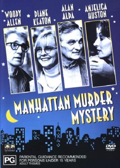 Manhattan Murder Mystery (1993) tainies online oipeirates